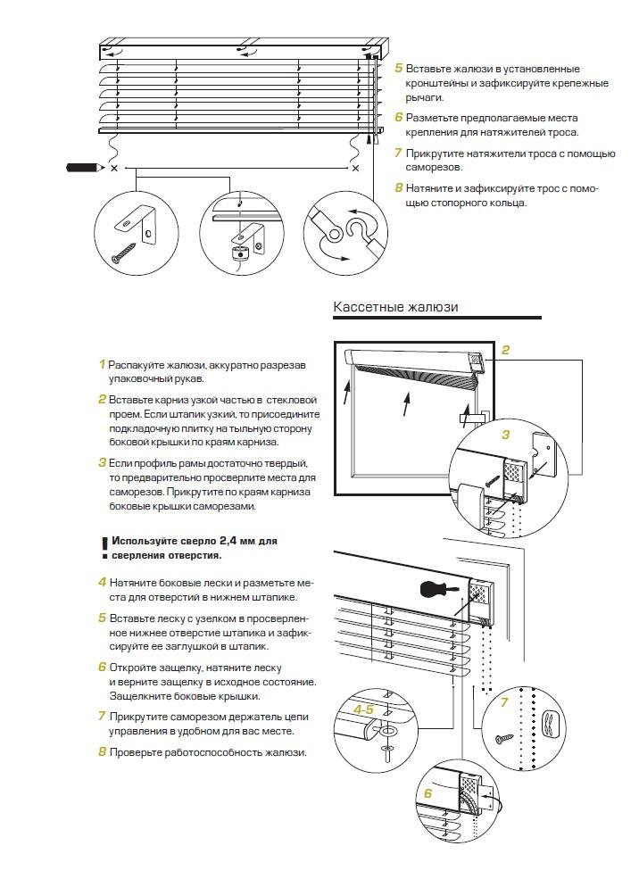 Cхема замера для Isotra